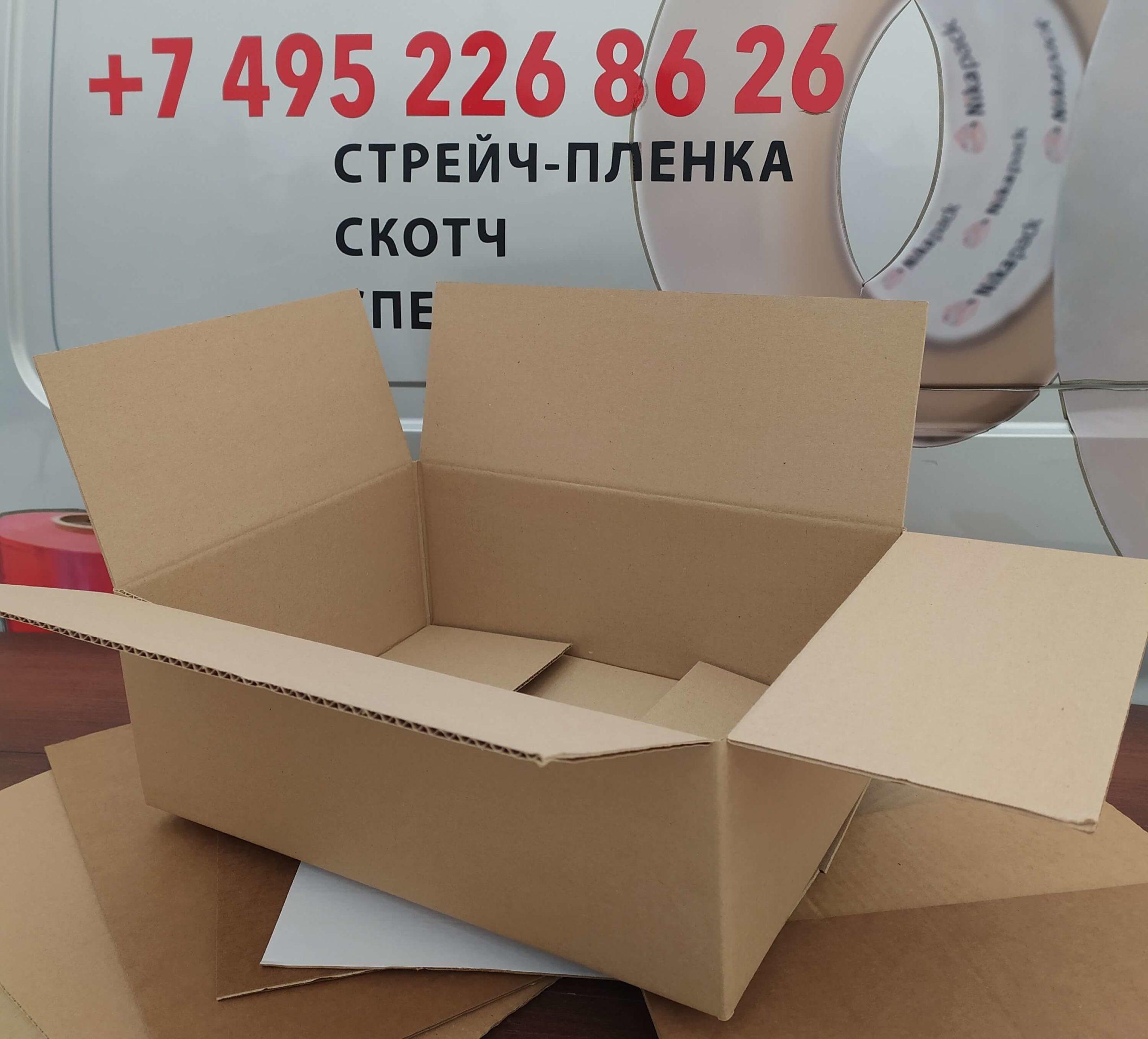 750*460*180 четырехклапанный гофрокороб